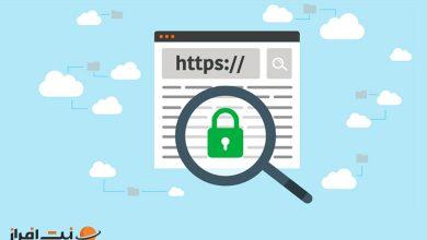 Photo of آموزش نصب گواهینامه SSL در دایرکت ادمین
